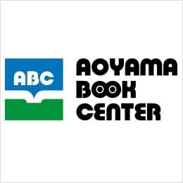 Aoyama Book Center Honten (Main Store)