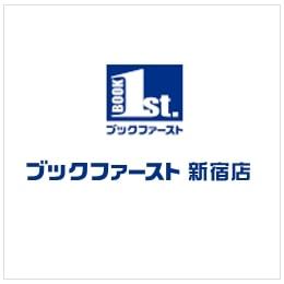 Book 1st Shinjuku Store