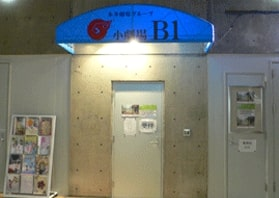 Shogekijo B1
