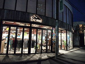 Patagonia Surf Tokyo/Outlet