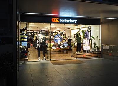 Canterbury Aoyama