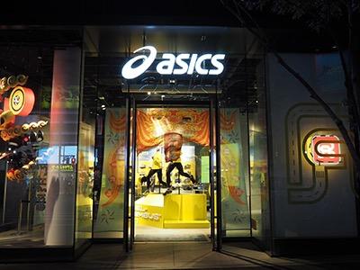 Asics Harajuku Flagship