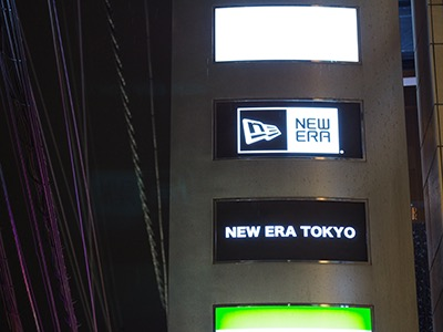 New Era Tokyo