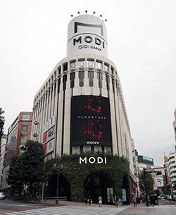 FABRIC TOKYO Shibuya MODI
