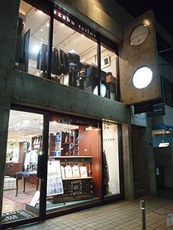 Azabu Tailor &C Omotesando Store