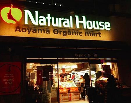 Natural House (Aoyama / Omotesando)
