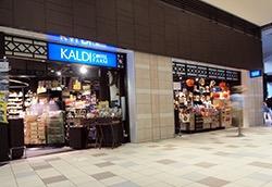 Kaldi Yoyogi-uehara Store