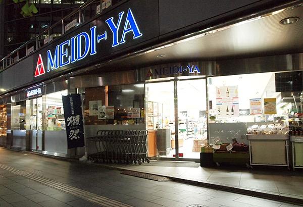 MEIDI-YA STORE Roppongi