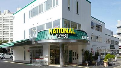 National Azabu