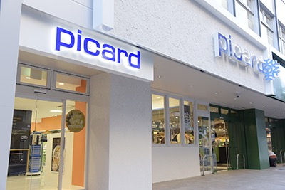 Picard Azabu-Juban