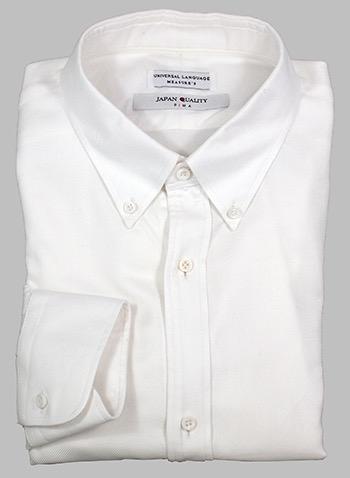 White button-down shirt by Universal Language