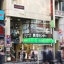 Disc Union – Shibuya Jazz/Rare Groove Store