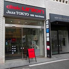 Disc Union – JazzTOKYO Store