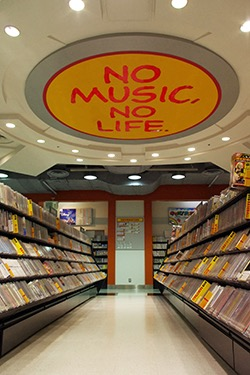 Tower Records Shinjuku