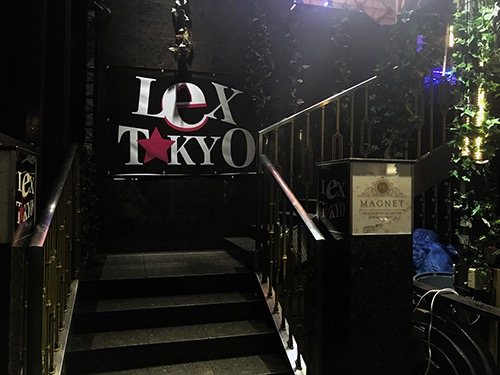LEX TOKYO MAGNET