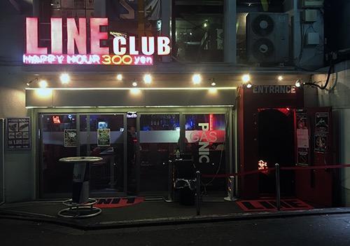 LINE CLUB